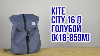 Розпакування Kite City 370 г 42 x 28 x 13.5 см 16 л Блакитний K18-859M