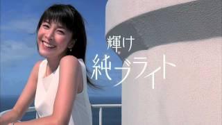 竹内結子 CM 資生堂 エリクシール ホワイト.