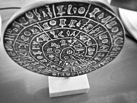 Phaistos Disk | Greece Mysterious | Unknown Mysteries | Bronze Age | Mysterious Code