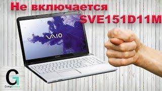 видео Материнская плата для Sony Vaio SVF15N