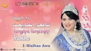 HABIBA -Tamghra Tamazight  WALBAZ AWA