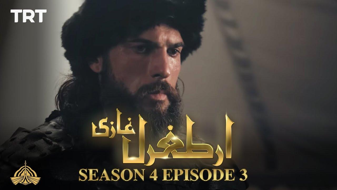 Download Ertugrul Ghazi Urdu | Episode 3| Season 4