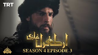 Ertugrul Ghazi Urdu | Episode 3| Season 4