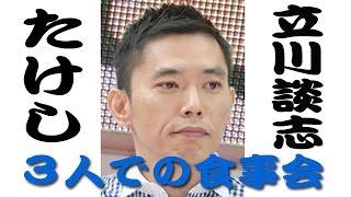 チャンネル登録お願いします! ⇒http://bit.ly/2jsbZIn 爆笑問題・太田...