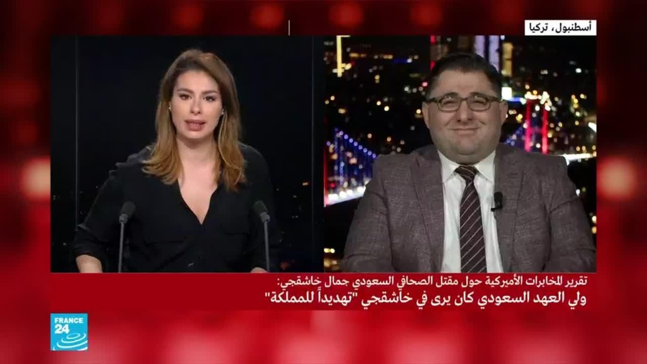 ما هي ردود الفعل التركية على تقرير مقتل خاشقجي؟  - نشر قبل 3 ساعة