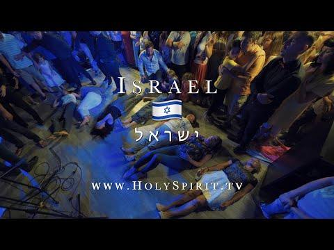 Prophetic Outpouring Of The Holy Spirit In Israel!  השתפכות נבואית של רוח הקודש בישראל!