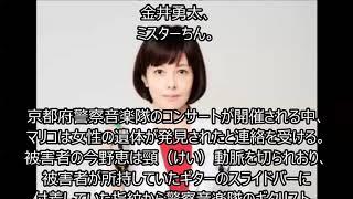 「科捜研の女season18」初回視聴率が凄い 現行ドラマでは最も長く続いて...
