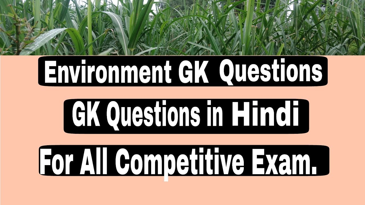 Environment Gk Questions || Basic Environment Question And Answer