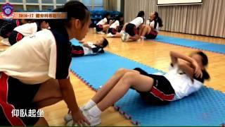 2016-17 上水惠州公立學校 體育科惠題學習