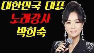 노래강사자격증 천년지기 박희숙 노래교실
