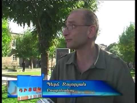 Armenia Sisian TV
