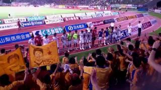 2011年 J1 25節 ヴァンフォーレ甲府vsベガルタ仙台 勝利のオーラ.