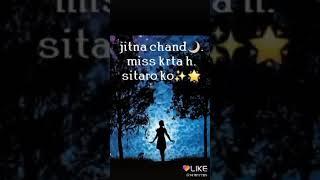 Gambar cover Jaan aapko pata h