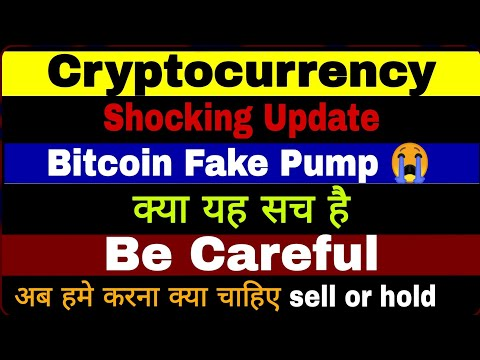 🚫 BTC Fake Pump 🔴 Crypto News Today | Why Crypto Market Is Going Down Today | Which Crypto To Invest