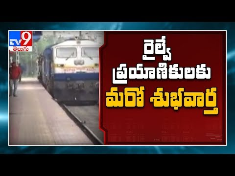 Railways Reopen Train Ticket Counter For Reservation - TV9