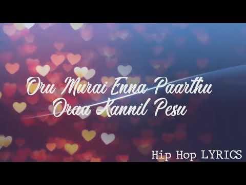 Orasaadha Tamil Lyrics