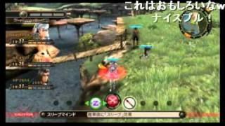 メリア「墜ちよ!小虫ども!」 Easiest way to defeat a level 78 monster at level 27. thumbnail