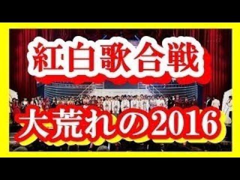 NHK紅白歌合戦の裏側【金・女・暴力団】を元NHK職員が実名付きで語ります。