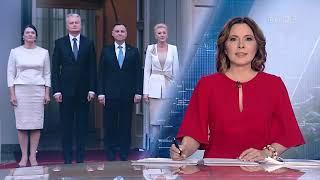 Marta Kielczyk - 16.07.2019
