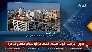 الجهاد الإسلامي: عملية خان يونس عبارة عن تحضيرات دفاعية لمواجهة الانتهاكات الإسرائيلية