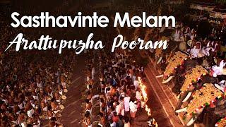 Sasthavinte Melam at Arattupuzha Pooram