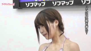 お姉さん上司を演じた京本有加、「若い子がカワイイ」と照れ笑い 京本有加 動画 26