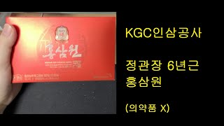 [KGC인삼공사] 정관…