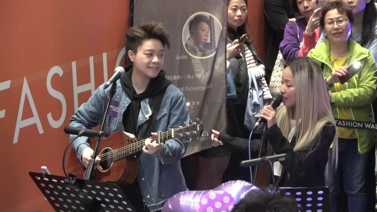 Judas Law(羅凱鈴) x 鄭融(Stephanie Cheng) ~ music Live Busking @ 百德新街 Fashion Walk 18-3-2019 - YouTube