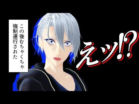 【MMD刀剣乱舞】ザ・刀剣DASH ep 7 「男士三日会わざれば刮目してみよ」