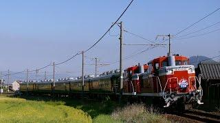 JR西日本 14系団体専用列車 「サロンカー土佐路」【Full HD】