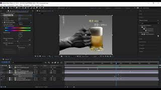에프터 이펙트수업-금주캠페인&모션트래킹제작
