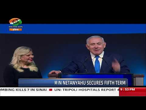 Newsnight | Benjamin Netanyahu secures fifth term as the Prime Minister of Israel