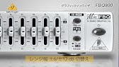 MINIFBQ FBQ800 Ultra-Compact 9-Band Graphic Equalizer with