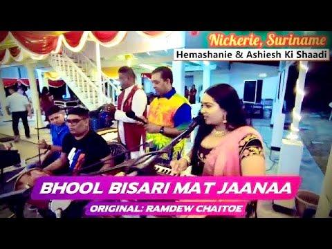 Bhool Bisari Mat Jaana | Priya Paray, Rinesh Dhondai, Gamesh Budhram, Guru Babloe Shankar