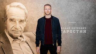 Первое интервью Шюррле в «Спартаке»