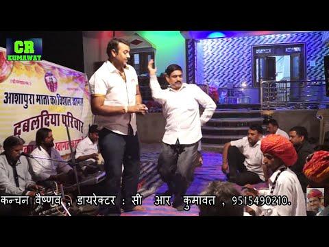 New Marwadi Desi Bhajan   आज री जागरण में आवणो पड़ेला   Singer : Kanchan Vaishnav & Ghanshyam Rathor