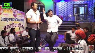 New Marwadi Desi Bhajan | आज री जागरण में आवणो पड़ेला | Singer : Kanchan Vaishnav & Ghanshyam Rathor