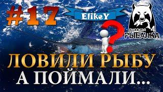 Ловили Рыбу А поймали Огромный Трофей Спиннинг Р Волхов Русская Рыбалка 4 17