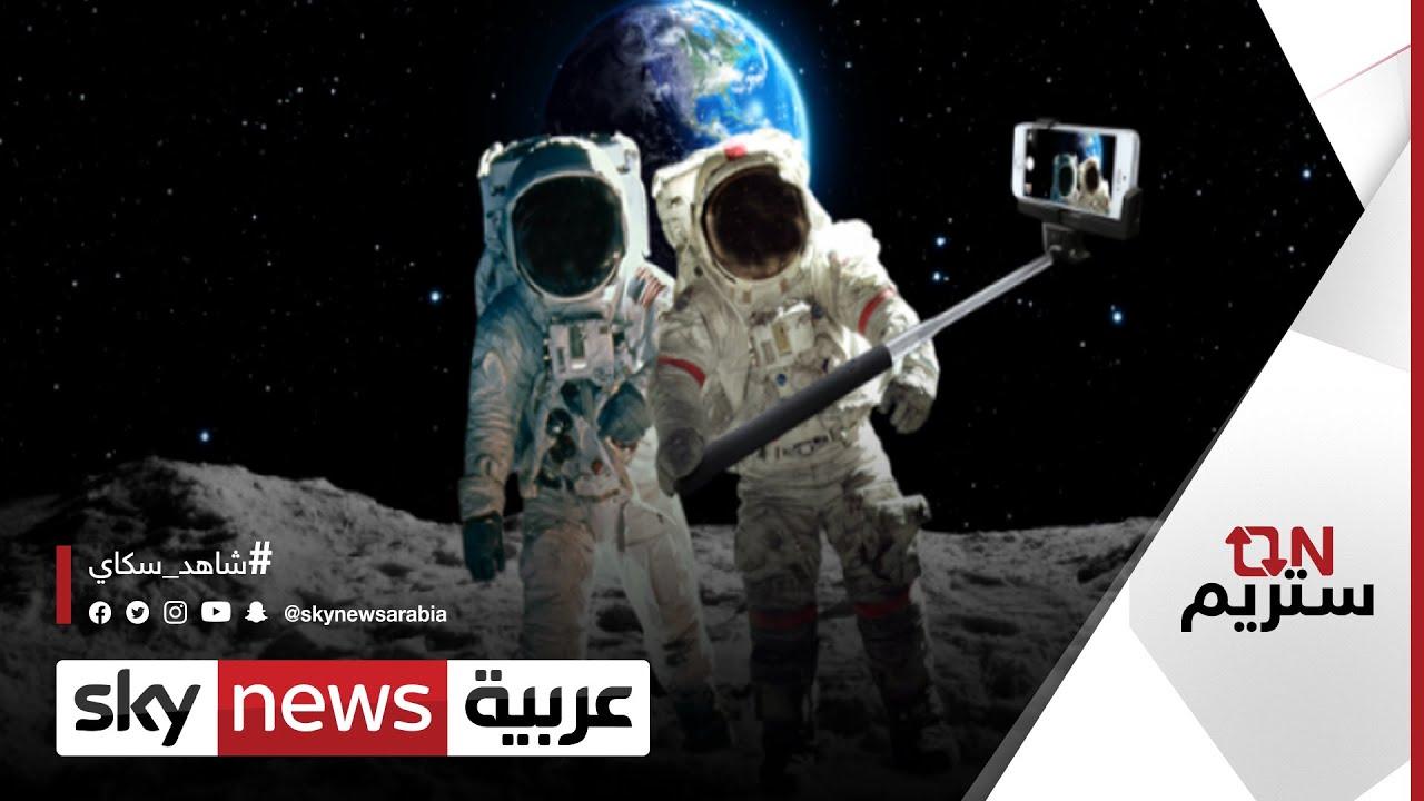 متى سيتمكن العالم من حجز تذاكره السياحية إلى الفضاء بسهولة؟ | #اون_ستريم  - 14:56-2021 / 9 / 23