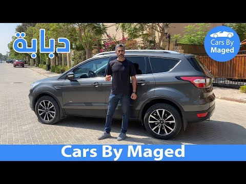Watch Yet Another Ford Kuga Goes Up In Flames Youtube