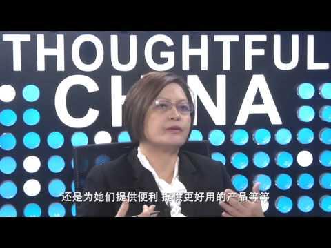 """Marketing to Chinese Mothers"" - Thoughtful China"