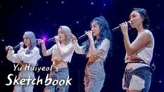 MAMAMOO - I Miss You [Yu Huiyeol's Sketchbook Ep 468]