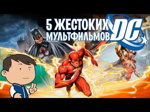 Старые vs Новые Комикс Фнаф  (полностью)