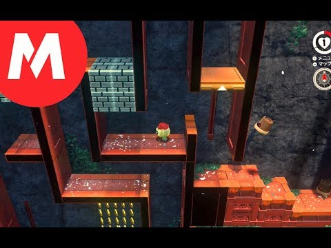 Mario Odyssey's Moon Location: The Nuts in the Red Maze - 赤い迷路の木の実