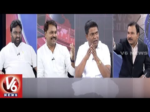 Special Discussion On Miyapur Land Registration Scam   Good Morning Telangana   V6 News