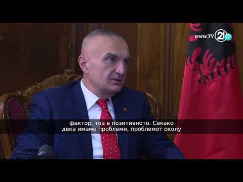 Која е пораката на Мета до Албанците во Македонија?