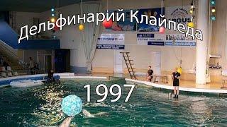 видео Мотивация. Как нужно и можно отдыхать. Круизный лайнер в Клайпеде.