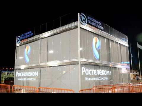 3D Куб Ростелеком ГосУслуги / 3D Cube Rostelecom Services