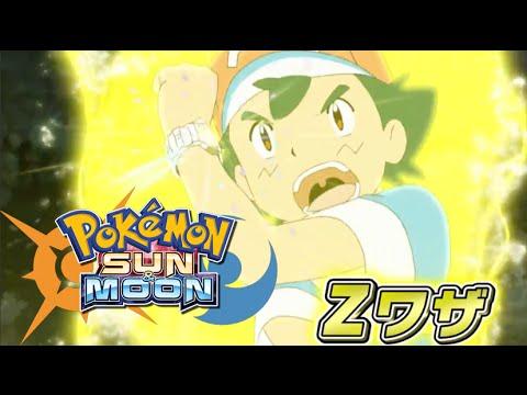 Pokemon Sun And Moon Anime Preview Pokemon S Amp M Series Hd Doovi