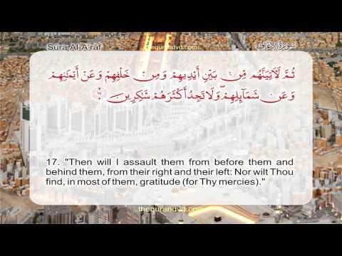 Surah 7 – Chapter 7 Al Araf HD Quran with English translation by Abdullah Yousaf Ali
